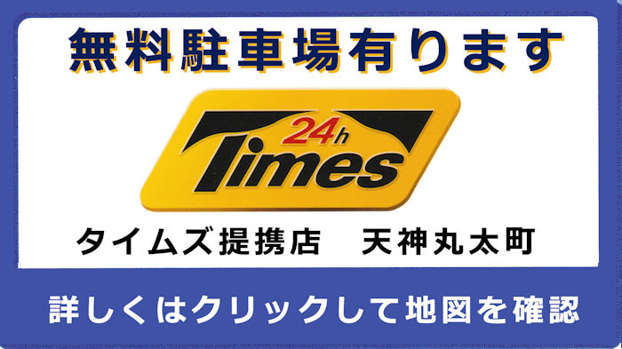time_s